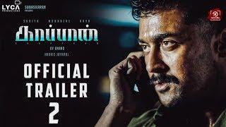KAAPPAAN - Official Trailer 2 Review   Suriya, Mohan Lal, Arya   K V Anand   Harris   #Nettv4u