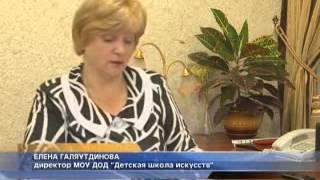 Пожертвования добровольные(, 2012-11-15T13:40:57.000Z)