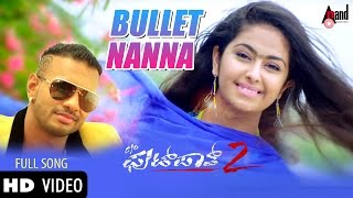 "Care Of Footpath 2 | ""Bullet Nanna"" | Girik Aman | Master Kishan, Avika Gor, Deepp Pathak"