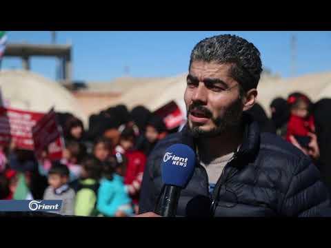 من وقفة بزاعة لأجل المعتقلات في يوم المرأة العالمي - سوريا  - 21:53-2019 / 3 / 10