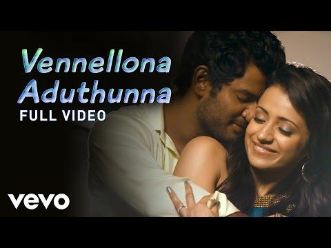 Vetadu Ventadu - Vennellona Aduthunna Video   Vishal, Trisha
