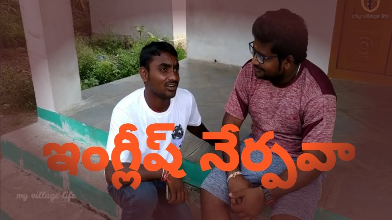 English Nerpava My village life comedy