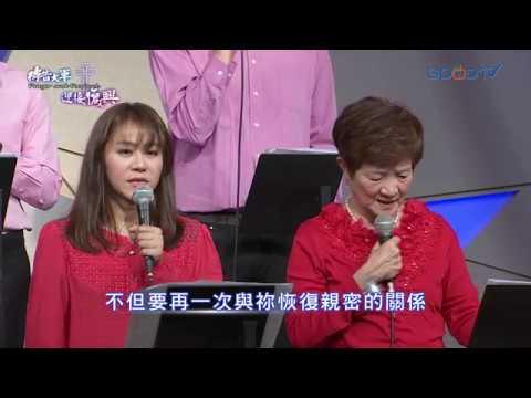 禱告大軍 2018-7-4~上梁正 下梁就不歪(一)