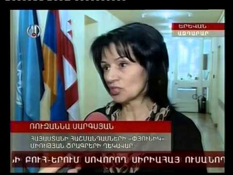 AR TV: International Day Of People With Disabilities 2014