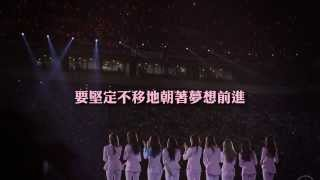 西卡之歌中詞cr: yul_a No.1 Girl group, GIRLS' GENERATION released K...
