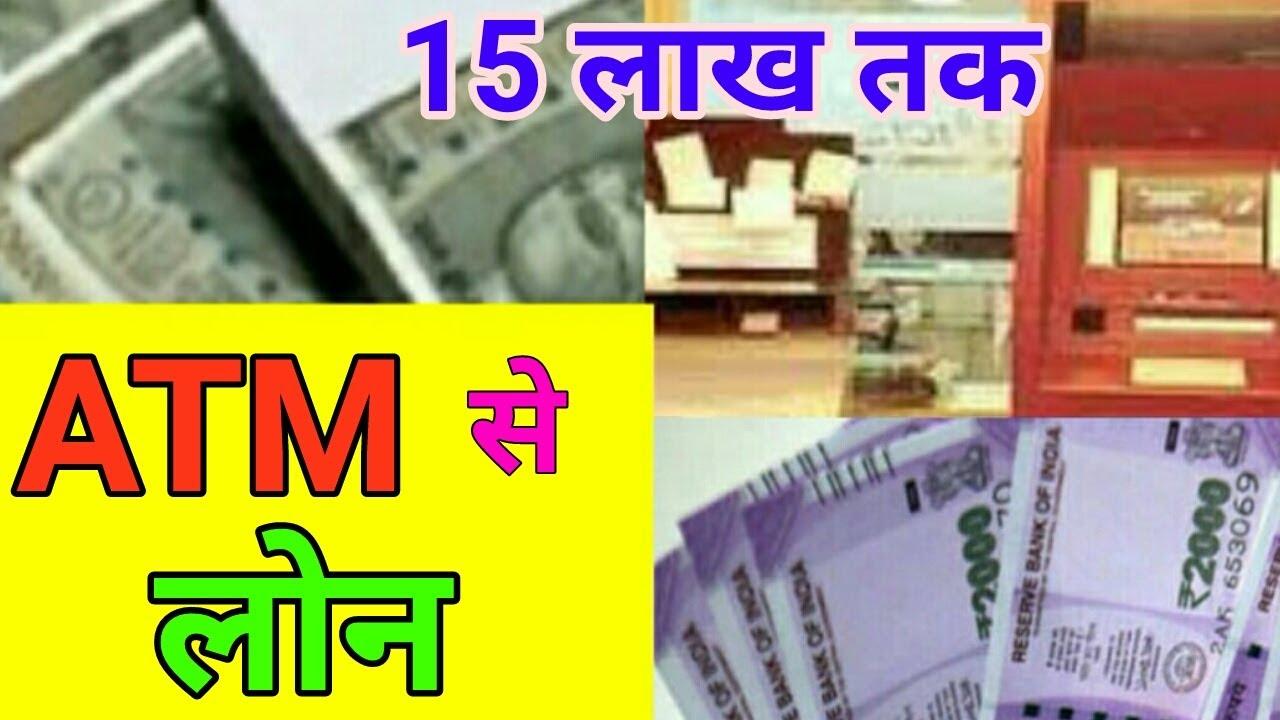 Low interest rate quick cash loans photo 4