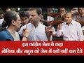 इस कांग्रेस नेता ने कहा, सोनिया और राहुल को जेल में क्यों नहीं डाल देते
