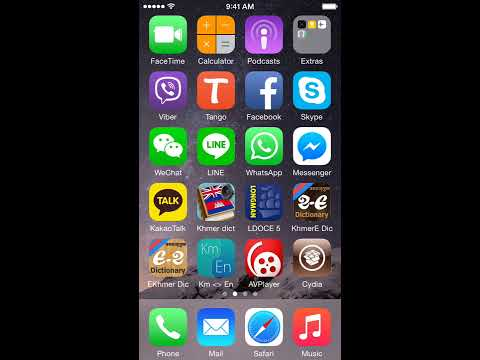 How to install Cydia Without Jailbreak iPhone iPad iPod iOS 7/8/9.2.1/9.3