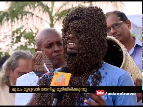The Bee-Man from Thiruvananthapuram | തെനീച്ചകളുമായി സൗഹൃദം കൂടി യുവാവ്