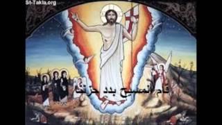 قام المسيح (كلمات: ميشيل رزق الله - ألحان و أداء: أمير صبحي)