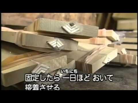 Japan Craft - Making a Japanese Puzzle Box