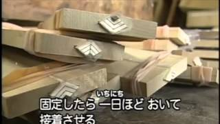 Japan Craft - Making A Japanese Puzzle Box