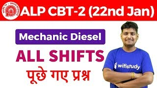 RRB ALP CBT-2 (22 Jan 2019, All Shifts) Mechanic Diesel | Exam Analysis & Asked Questions