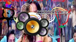 New Dj remix 2017 || Oye hoye Ki Kudiyan Shaher Diyan || Hard Remix Dj songs