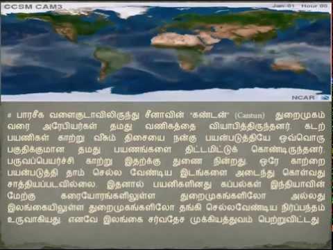 HISTORY OF SRILANKAN MOORS