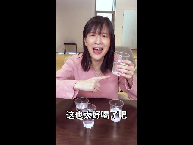 papi酱 - 2019白开水必喝榜【papi酱的迷你剧场】