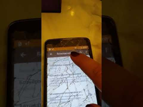 LG K7 работает с разбитым дисплеем