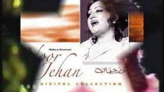 A Tribute To Noor-e-Jehan