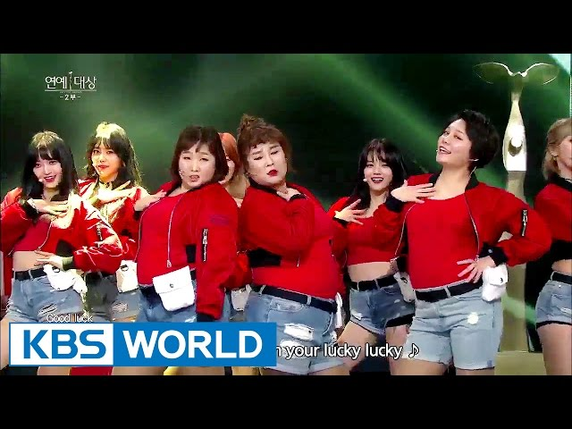 Congratulatory Performance - AOA [2016 KBS Entertainment Awards/2016.12.27]