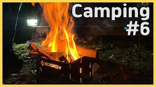 [캠핑 #6] 양평캠핑장 | 청운오토캠핑장 | 가을캠핑…