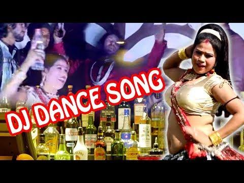 Rajsthani Dj Song 2018 - यारो आज जम के नाचे - नये साल की पार्टी का सबसे हिट - DJ Remix Party Video