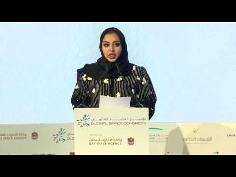 Global Space Congress: Introduction with Sheikha Al Maskari
