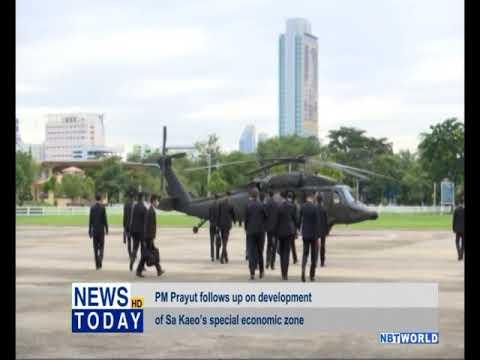 PM Prayut follows up on development of Sa Kaeo's special economic zone