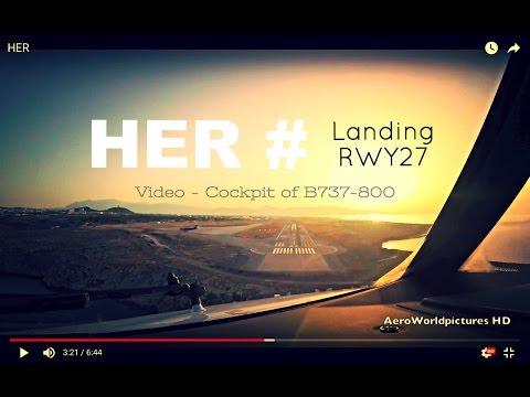 Landing @ Heraklion - Nikos Kazantzakis Int