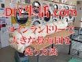 コインランドリーで大きな敷布団を自分で洗う方法 の動画、YouTube動画。