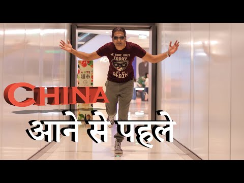 Before Coming To China | Essential Tips | Hindi | 4K Video