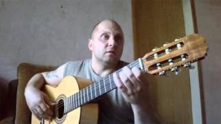 Уроки гитары.Танго для Нефели-Е.Фролова.Аккорды