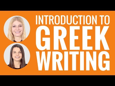Introduction to Greek Writing