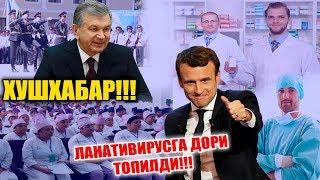 зБЕКИСТОН ЯНГИЛИКЛАРИ ЭНГ СНГГИ ХАБАРЛАР