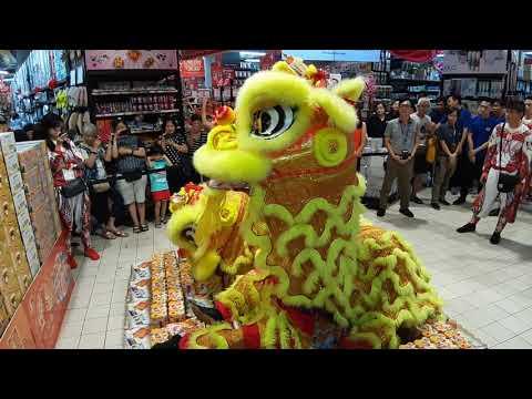 Singapore Teng Yang Association Lion Dance Cai Qing Performances at AMK Hub Fairprice on 17/1/20