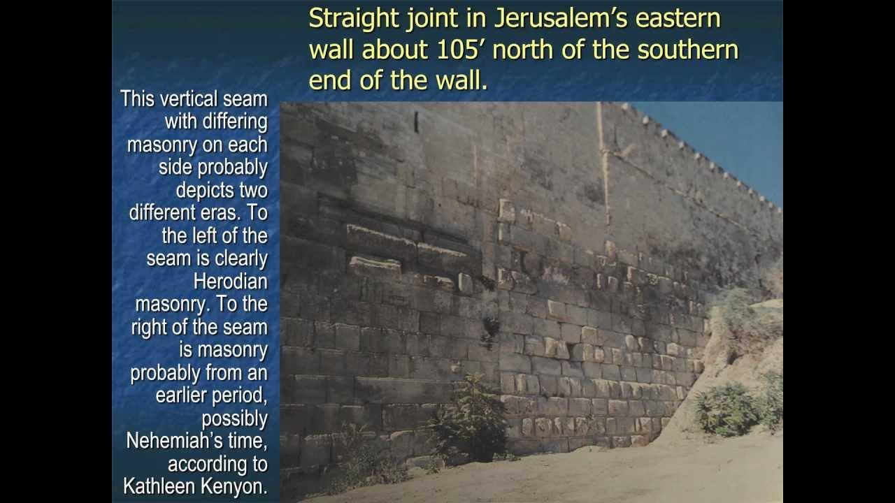 11 ezra nehemiah rebuilding the walls youtube