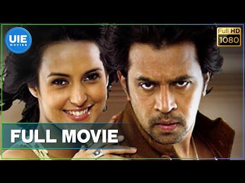 Vathiyar Tamil Full Movie | Arjun | Mallika Kapoor | Prakash Raj | Vadivelu
