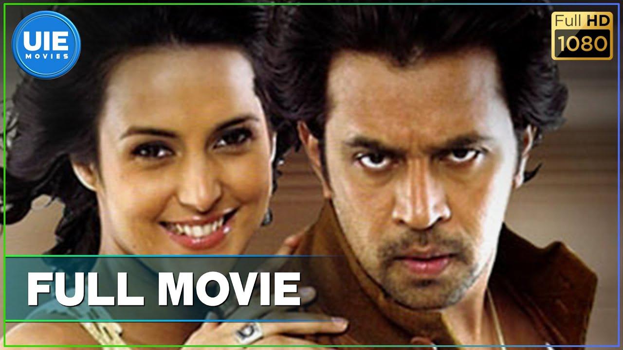 18 year old girl dating 16 year old guy: arjun tamil full movie vathiyar online dating