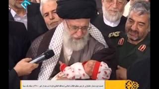 Leader Ayatullah Khamenei saying Azan to Newborn Child - Must Watch