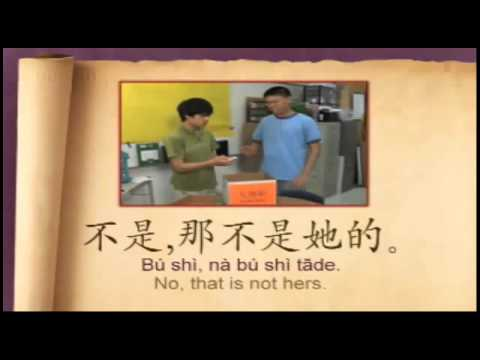 Learn Chinese #15: In 5 minutes, Language, Characters, In China, Mandarin, For Kids