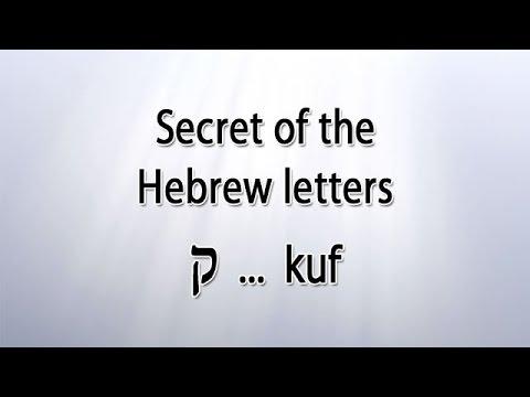 Secret of the Hebrew letter Kuf
