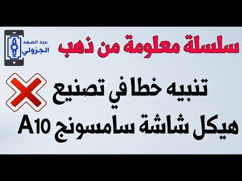 عبد الصمد الجزولي abdessamad jazouli | FunnyDog TV