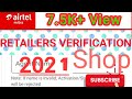 How to Airtel Retailers Verification process 2020||Airtel Retailers Verification kaise kare Mitra ap