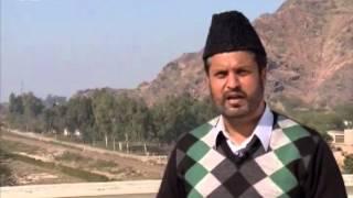 Introduction to months of Islamic Calendar: Rabi-ul-Awwal - Islami Mahino Ka Taaruf