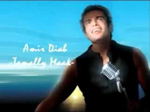 Amir Diab  Tamally Maak