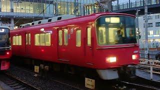 【回送】●20200703 3500系 発車 @東岡崎2