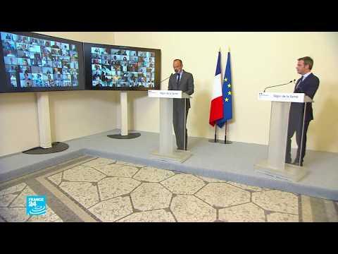 رئيس الوزراء الفرنسي: سنرفع أجور عمال قطاع الصحة امتنانا منا لجهودهم  - نشر قبل 1 ساعة