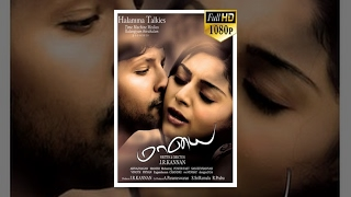 Maayai (மாயை ) 2013 Tamil Thriller Full Movie - Sanjay, Sanam