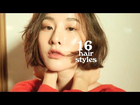 💇🏼16 Hairstyles รีวิว 16 ทรงผม+การแต่งตัวทุกยุคที่เคยทำ! ep.1   NKW