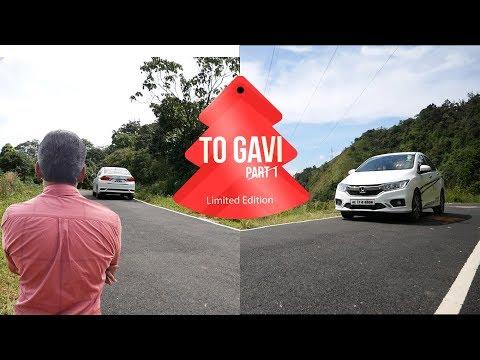 #GaviTravel #gavi Tourist Place | Gavi pathanamthitta | Gavi Eco tourism