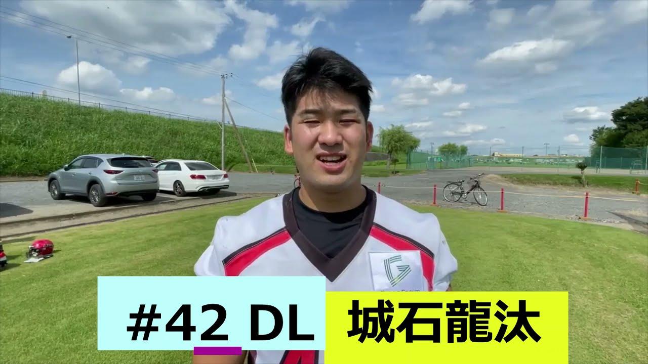 #42 城石 龍汰 ~ ルーキー④